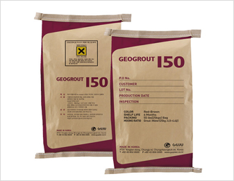 GEOGROUT150-1